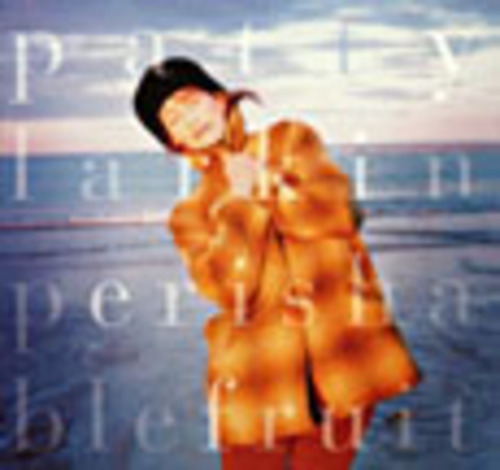 cover of Patty Larkin: Perishable Fruit