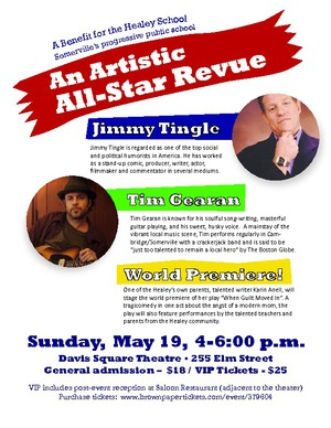 All Star Revue  A Benefit for Healey School 46pm